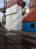 上海士乾集裝箱 設備集裝箱改裝定製集裝箱活動房