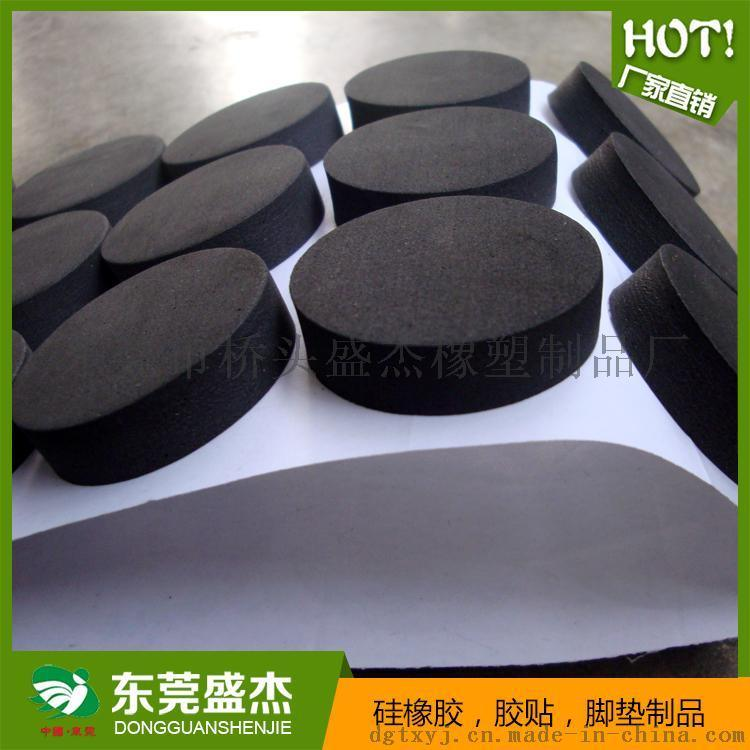 EVA防滑脚垫,自粘EVA胶贴,3M泡棉EVA胶垫