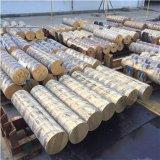 厂家供应压铸QA15铝青铜棒 抗拉伸环保铝青铜棒价格