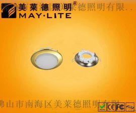 LED GX53/GX70天花灯      ML-5302
