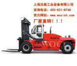 14-32T内燃柴油叉车