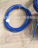 电阻式土压力盒(单膜)JH-723