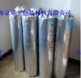 南京铝塑复合编织膜大型机械防潮真空膜出口机器包装铝箔复合膜
