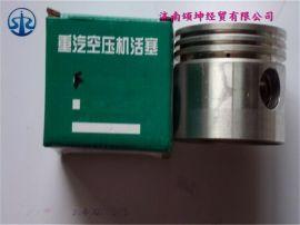 **供应中国重汽81500130753空压机活塞