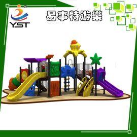 儿童大型小博士组合滑梯 幼儿园室外玩具 小区公园户外组合滑梯