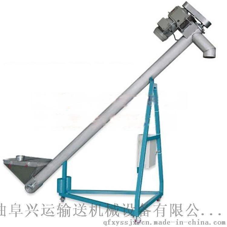 螺旋飼料提升機  礦井螺旋提升機 提升機銷售y2