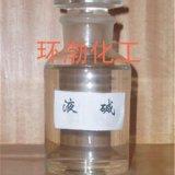 30、32离子膜液碱 价格