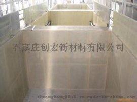 玻璃鱗片防腐膠泥創宏牌重防腐樹脂膠CH801