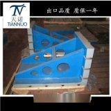 河北天诺供应铸铁弯板 直角弯板 直角尺弯板 直角靠铁