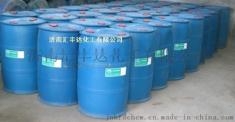 供应山东工业级桶装磺酰氯