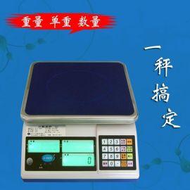 巨天JC-A1计数电子桌称 巨天6kg/0.1g高精度计数电子称