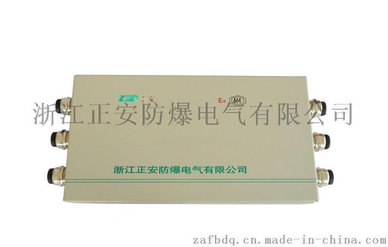 【浙江正安】FH6矿用光缆盘接线盒 防水光纤接线盒 JHH-6(B)