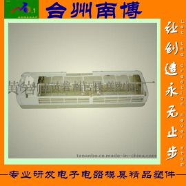 南博塑料模具厂开发空调塑料外壳模具注塑加工