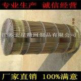 厂家生产 高品质乙字形网带 各种乙型网带系列 物美价廉