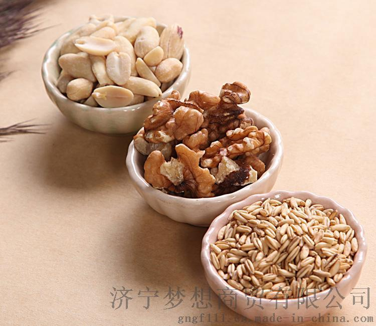 耕农谷坊豆制品每小包35克Q/JMX0001S低温烘焙花生现磨豆浆原料