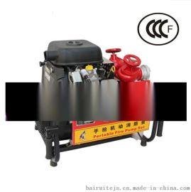 3C認證手擡機動消防泵 JBQ8.2/16.0 35HP美國進口百力通消防泵