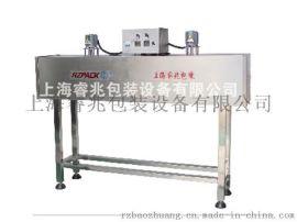 上海睿兆包装RZDR-2000电热收缩炉