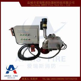 PSKD型消防水炮 电控消防水炮 消防炮