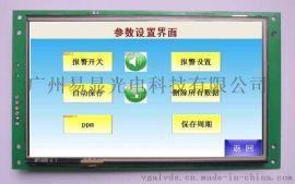 工业触摸屏在气体检测系统的应用,气体监控系统的触摸显示屏,PM2.5检测系统专业触摸屏人机界面,PM2;5控制系统专业触摸显示屏开发