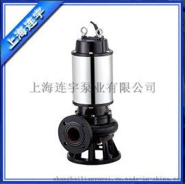 上海专业定制WQJY无阻塞污水泵 搅匀功能掐潜污泵 铸铁立式潜污泵