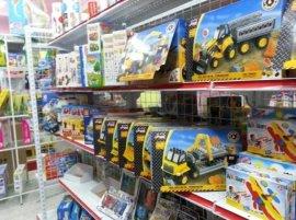 库存玩具-混装杂款B类