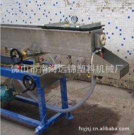 精密软管真空定型台 塑料真空定型水槽 塑料软管辅机