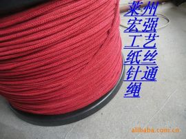 針通鉤針機,針通繩,針通紙繩,多絲紙繩,紙繩,絲繩,單股鉤繩,網繩