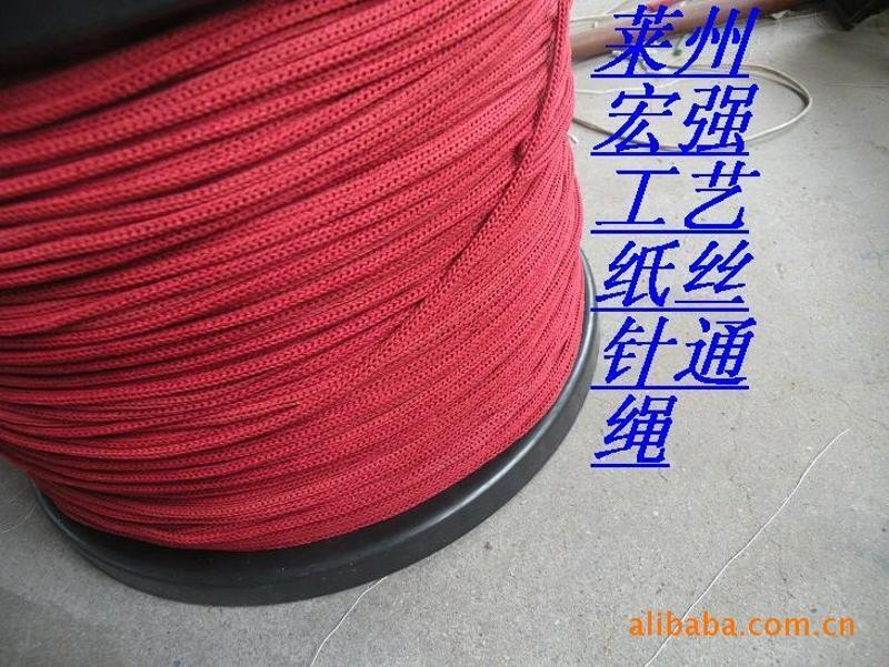 针通钩针机,针通绳,针通纸绳,多丝纸绳,纸绳,丝绳,单股钩绳,网绳