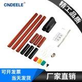 電纜附件10KV熱縮三芯戶外高壓電纜終端頭電纜頭