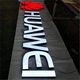 發光字廣告字亞克力製作發光招牌無邊字樹脂字不鏽鋼招牌字立體字