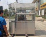 廣州番禺廠家定製不鏽鋼板保安崗亭 站崗臺 售賣亭