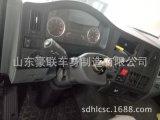 陝汽德龍x3000駕駛室工作臺陝汽德龍x3000駕駛室廠家直銷原廠配件