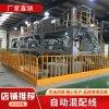 自動混配線 混合機全自動供料系統