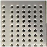 安平冲孔网厂家直销1-20mmpp板网 塑料板圆孔网 过滤筛分网板
