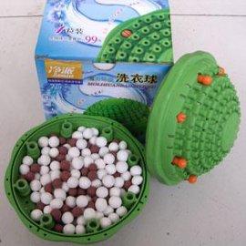 环保洗衣球