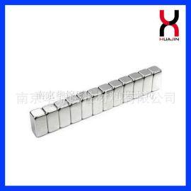 供应钕铁硼强力磁铁材料强磁钢永磁铁