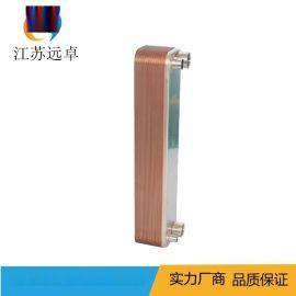 江苏远卓冷水机 低温试验设备 油冷却板式换热器