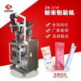 【厂家供应】立式不锈钢小剂量粉剂包装机自动封口定量粉末包装机