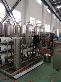 厂家直销全自动饮用水处理设备 纯净水生产线
