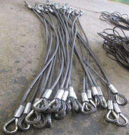 超力钢绳 钢丝绳套 钢丝绳**吊索具 钢丝绳吊具 钢丝绳组合吊索具