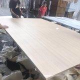 研发中心墙身装饰木纹铝单板 按现场尺寸定制