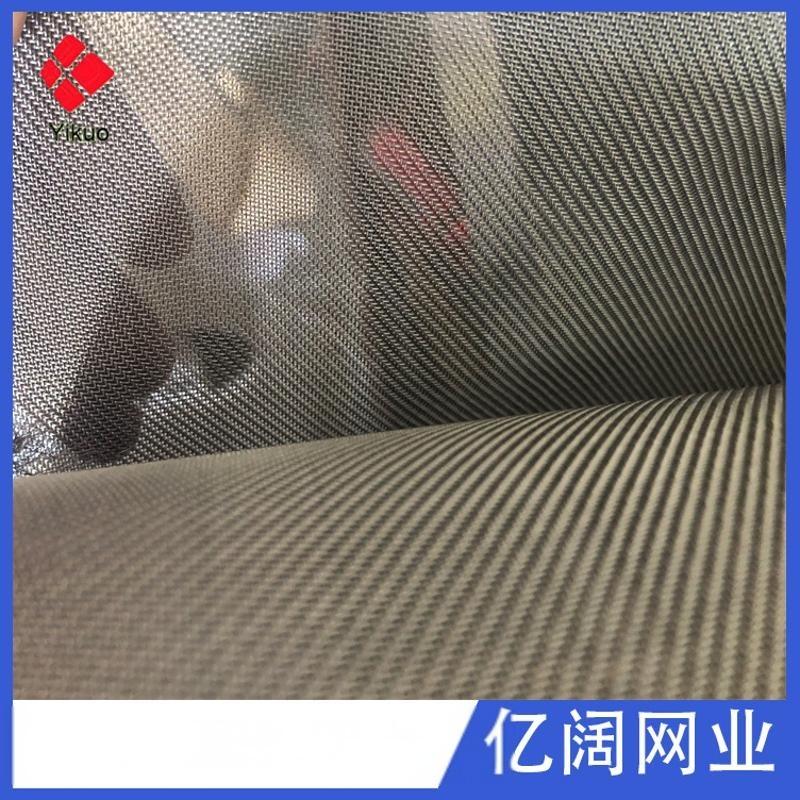 山東60目斜紋不鏽鋼絲網304不鏽鋼篩網