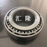 實拍 3780F/3720 圓錐滾子軸承 配件號 51701-45200 50KWD01