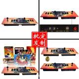 亚克力面板定制游戏机拳皇街机人物动漫格斗控制台面板加工