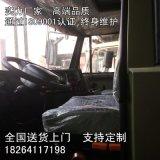 斯太爾駕駛室總成 生產事故車殼子各種鋼板價格 圖片 廠家