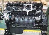 AZ1246040010B 豪沃A7380馬力發動機 氣缸蓋總成 廠家直銷價格