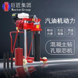 华夏巨匠供应HZQ-20型**高速护栏钻孔机 小型混凝土钻孔取芯机