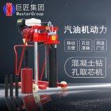 華夏巨匠供應HZQ-20型汽油高速護欄鑽孔機 小型混凝土鑽孔取芯機