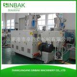 生產PE-RT管擠出機,PERT地暖管擠出機設備