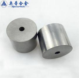 硬质合金冷镦模具YG20钨钢冲压模 耐磨高硬度